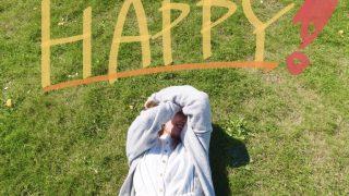 幸せって何?世界で二番目に幸せな国に行ったら幸せになれる?!?!